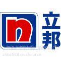 上海立邦刷新服务 只需6步帮你焕新家
