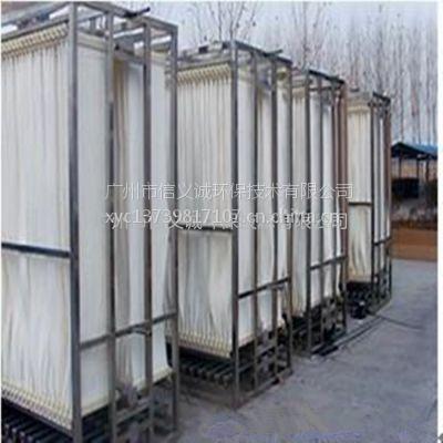 膜天MBR膜BT-20中空纤维超滤膜专用于一体化小区生活废水处理设备上