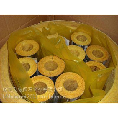 九纵厂家生产玻璃棉管的基本参数