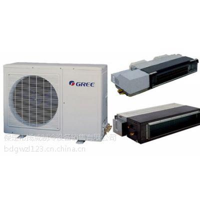 保定中央空调GMV销售安装