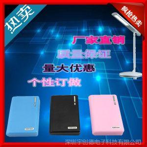 供应手机充电宝批发,A品电池芯,质量保证,品牌移动电源工厂