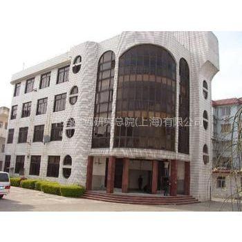 供应上海市房屋的司法鉴定