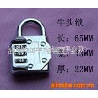 供应各种款式密码锁   箱包挂锁    挂锁