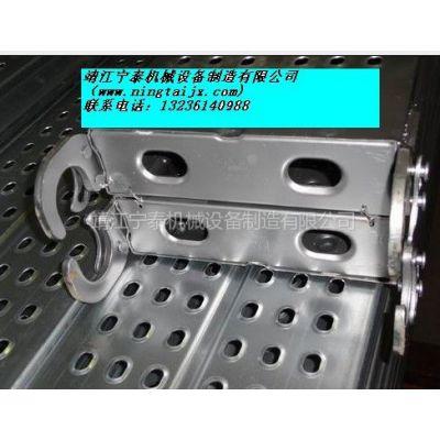 供应高效生产机械热镀锌脚手板,钢跳板等型号一应俱全