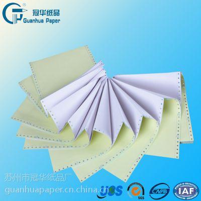 供应厂家直销电脑打印纸241-3联两等分,11\'\'打印纸