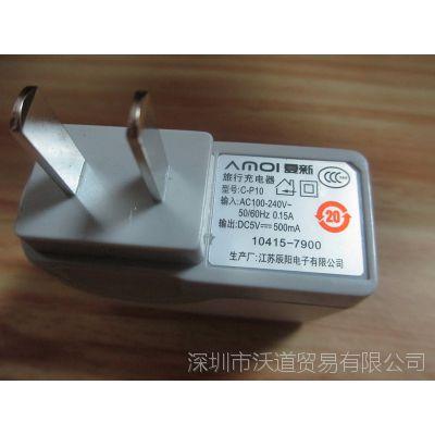 正品夏新手机通用充电器 充电头 可用于任何品牌