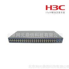 供应S1050T-E  48口百兆 2口千兆  H3C华三交换机
