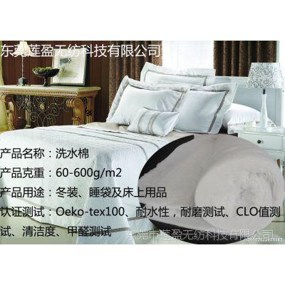 洗水棉厂家大量供应高品质环保无毒洗水棉、冬装水洗棉