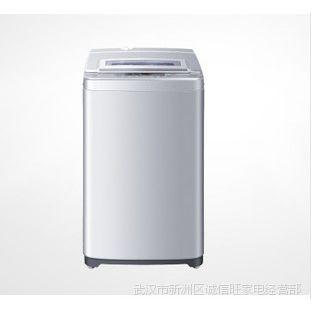 海尔统帅TQB65-Z9188净尚波轮6.5公斤全自动-自编程洗衣机