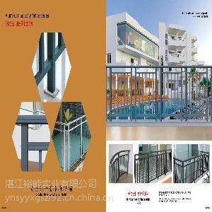 湛江口碑好的铝合金玻璃阳台护栏厂家直销,阳台护栏代理加盟