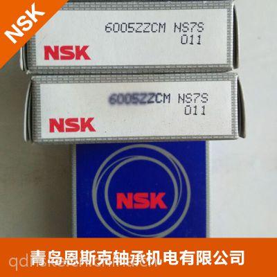 青岛恩斯克授权销售正品NSK深沟球轴承6005ZZCM 电机轴承