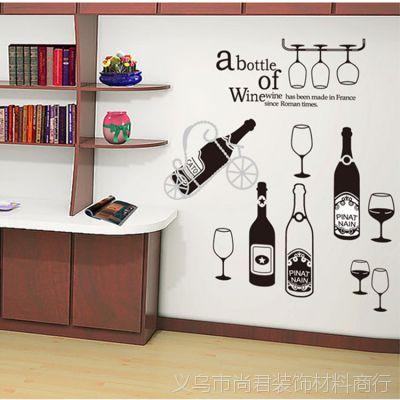 红酒杯夏日饮料装饰墙贴纸酒吧台咖啡奶茶店餐厅玻璃橱窗贴JM7211