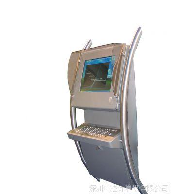 17寸壁挂自助查询机 移动缴费机终端 自动缴费 kiosk 查询机