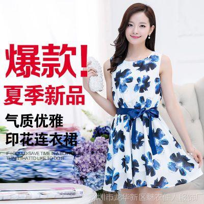 2015夏季新款无袖中裙收腰修身大码显瘦A字碎花连衣裙