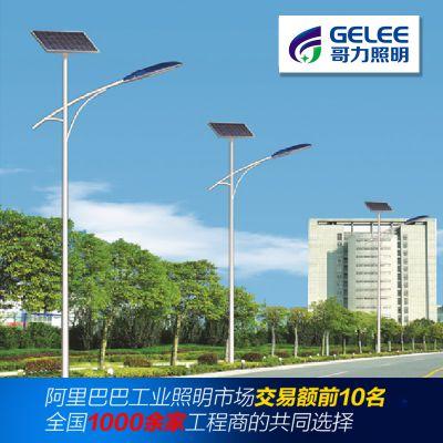 供应池州小区专用5米 40W太阳能路灯