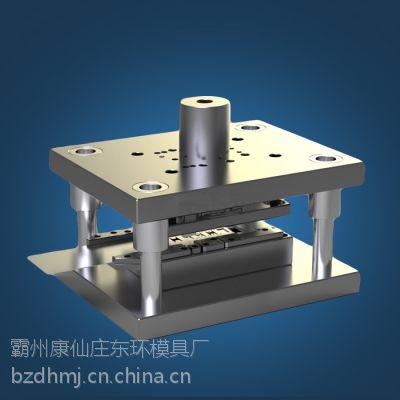 金属结构件冲压模具 建筑五金件冲压模具设计制作
