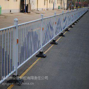 特价道路公路马路城市市政隔离活动围栏锌钢交通设施护栏栏杆防撞