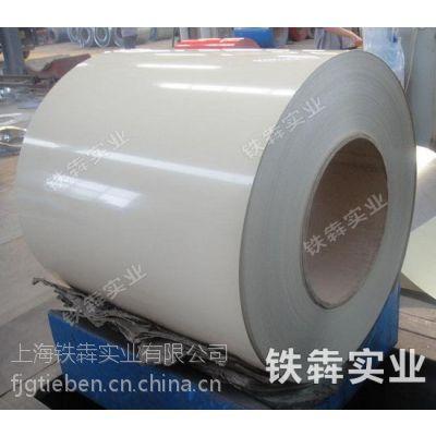 上海宝钢(镀铝锌基板)彩涂板卷,白灰色0.5*1000*C等品种
