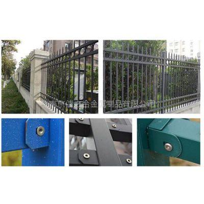 组装式锌钢围栏安装 连云港赣榆锌钢围栏 佳之合
