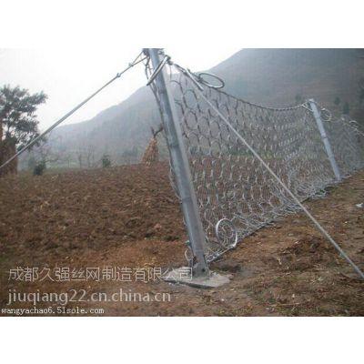 贵州RXI150被动防护网厂家,价格