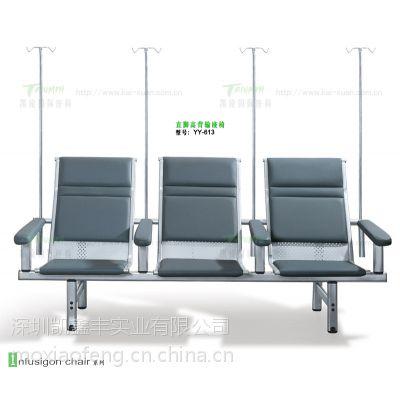 部队输液椅 结实耐用输液椅 YY-613 高靠背 提升舒适性输液椅