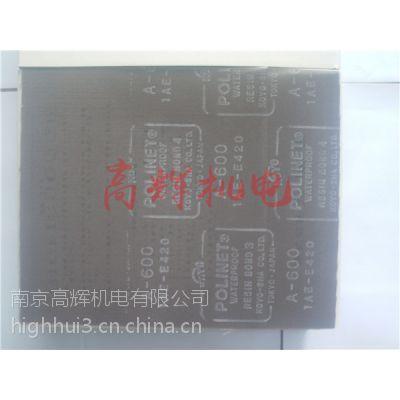 日本光阳社KOYO耐水网状研磨布A-600 230*280研磨砂纸 工业用