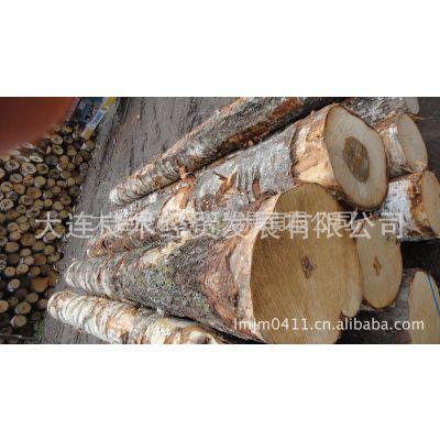 供应新鲜采伐的进口白桦原木(统货)