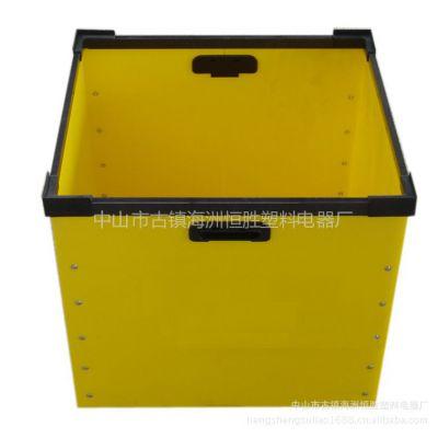 供应塑料中空板--黄色5厘厚【颜色靓丽、环保无毒】