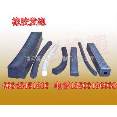 供应海绵密封条/耐酸/耐碱/耐油/河北海绵条生产厂家
