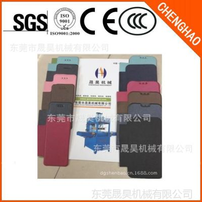 供应华为P6、红米、小米2、小米2A、小米3、三星手机皮套同步熔断