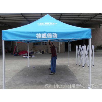大金钢折叠帐篷批发  深圳大金刚帐篷直销  可按要求印LOGO