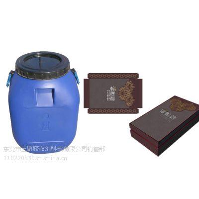 纸盒封边用的磨光胶/固歌水性黄胶968A/彩盒黄胶批发