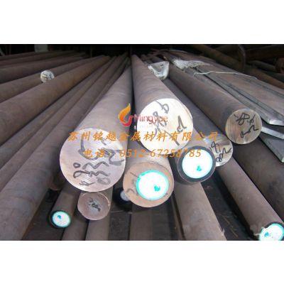 苏州40CrMoV合结钢圆棒供应规格齐全