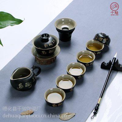 2015新品陶瓷陆宝茶具套装 创意促销礼品功夫茶具 茶具厂家直销