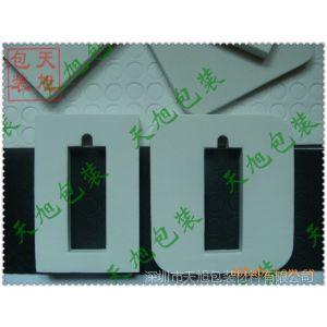 供应厂家批量生产 纸盒内包装防震泡沫海绵保护垫 EVA泡沫防震包装垫