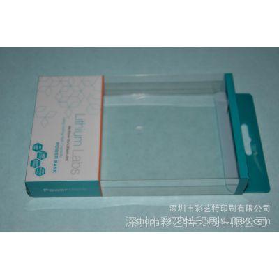 充电器透明包装盒