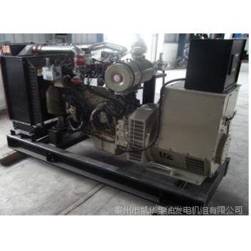 供应100KW潍柴道依茨天然气发电机组18262809753