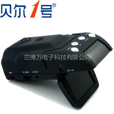 供应贝尔一号正品H8 |行车记录仪 电子狗 |车载GPS导航仪|专用汽车1.5寸高清
