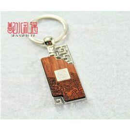红木金属钥匙扣 进口名贵花梨木与锌合金相结合 旅游纪念品定制公司纪念品量身定制