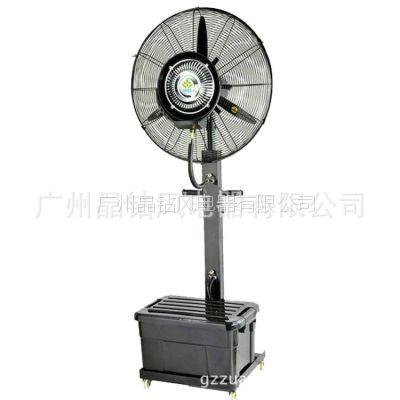 厂家直销晶钻风喷雾风扇MB002