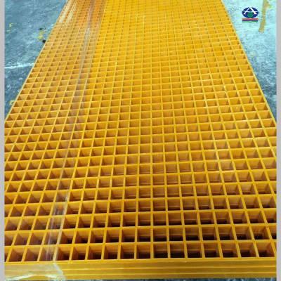 伊春玻璃钢材质漏水格子哪里可以买到? 华强生产 18633686759