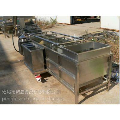 山东鹏启机械玉米清洗设备厂家直销价格低