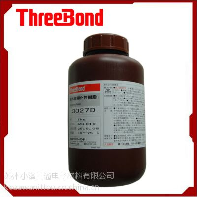 供应日本三键TB3027D液晶显示板封装UV胶,threebond3027D淡黄色液体,电子元件