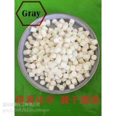 格雷防老剂KY405 含量99% 细度250目