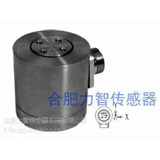 LZ--SZL1三轴力传感器合肥多维力传感器可订制尺寸