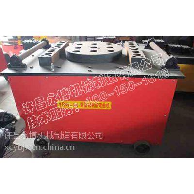厂家生产 圆钢钢筋弯曲机 YGW-80钢筋弯曲设备 各种型号生产加工