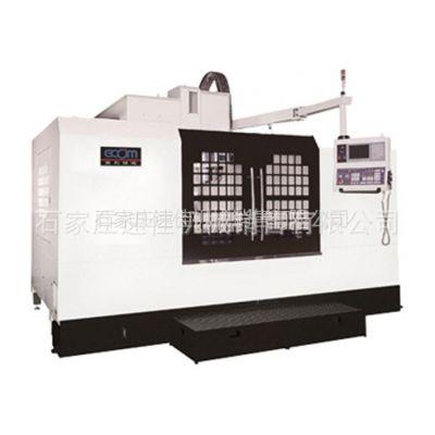 供应VMC-1690型号数控铣床立式加工中心机加工中心