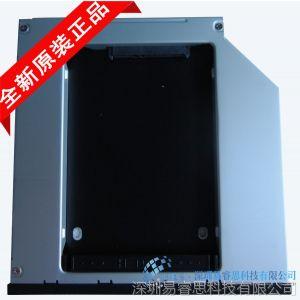 供应戴尔E6400 E6410 E6500笔记本系列原装 专用光驱位固态硬盘托架