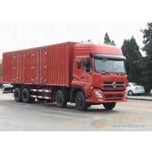东风天龙厢式运输车(红色,白色,蓝色)