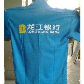 供应大庆批发T恤|定做广告衫|文化衫订做